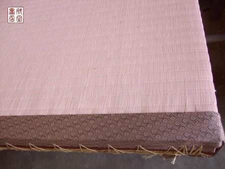 ピンクの畳表03