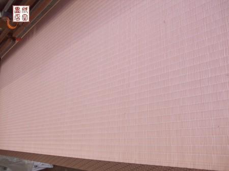 ピンクの畳表05