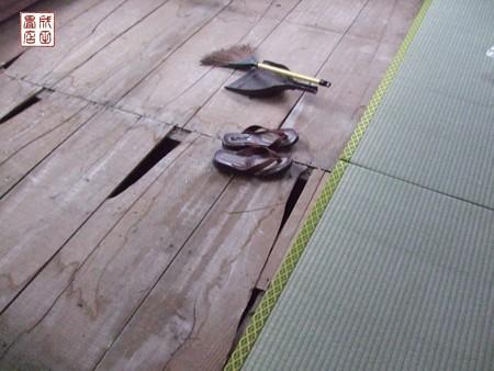 新畳の入れ替え02