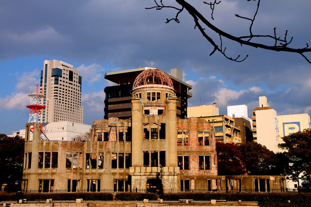 ~Peace Park Atomic Bomb Dome~