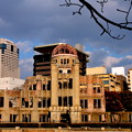 写真: ~Peace Park Atomic Bomb Dome~