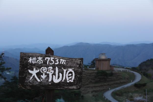 山頂の天文台
