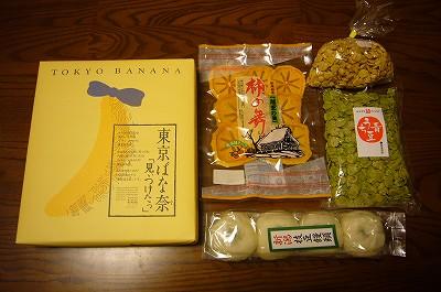 150517-6 東京土産