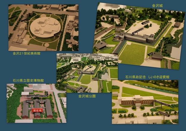 Photos: 金沢城 金沢21世紀美術館 しいのき迎賓館 石川県立歴史博物館 ジオラマ
