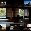 Photos: 金沢湯涌 江戸村 旧石倉家