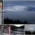 帰り道の富士山 ふじみ茶屋