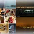 Photos: 横浜 一日目に宿泊したホテルから