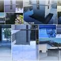 Photos: 鈴木大拙館