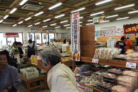 ゆらてぃく市場_2 石垣島