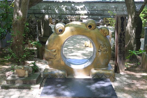 如意輪寺(かえる寺)(5)