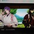 写真: やっと手持ちの刀でラストな歌仙さんの内番姿♪なんかちょー可愛いんですけど?!(笑)
