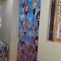 Photos: エレベーターにも13兄弟が\(^o^)/