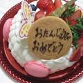Happy Birthday to me♪
