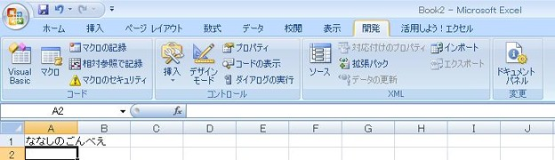 Visual Basic Editor_1