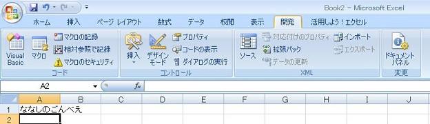 Visual Basic Editor_1