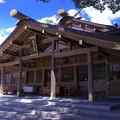 Photos: 猿田彦神社 拝殿