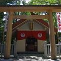 Photos: さるめ神社