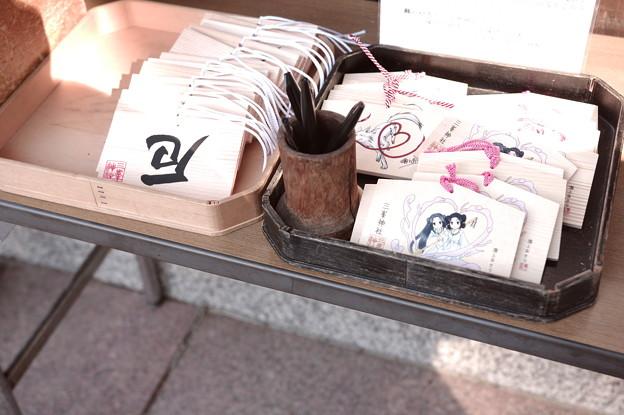 三峯神社 絵馬 その2