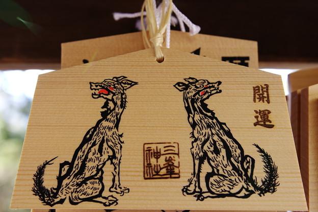 三峯神社 絵馬 その3
