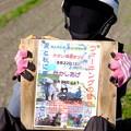 Photos: 初夏の案山子村`15-4