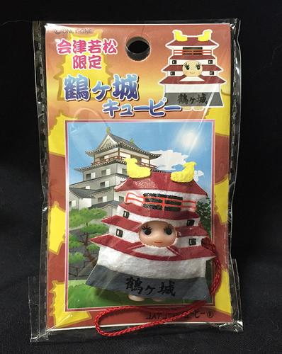 Photos: 会津若松限定鶴ヶ城キューピー