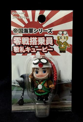 Photos: 帝国海軍シリーズ零戦搭乗員敬礼キューピー