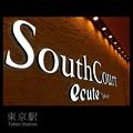 写真: South court