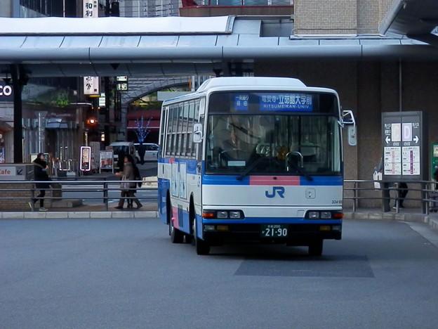 京都駅前のバスロータリー0011