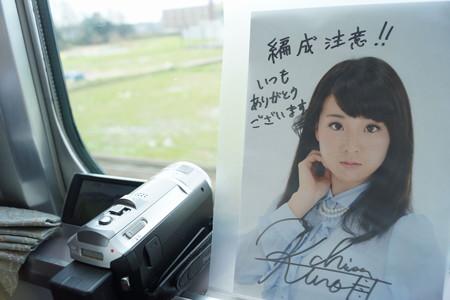 近鉄京都線の車窓0074