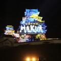 Photos: 姫路城の写真0115