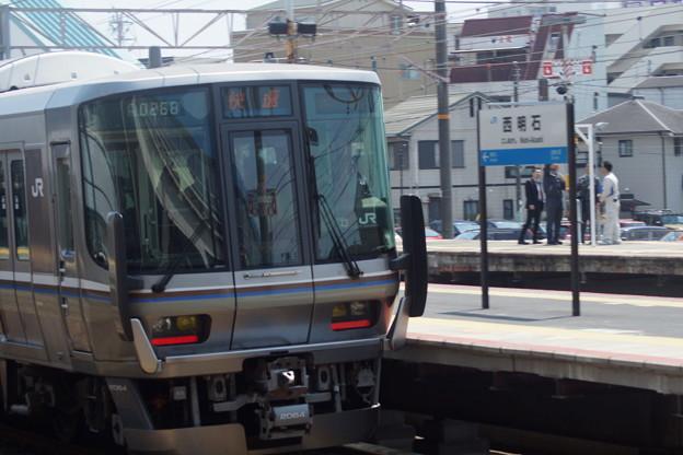 西明石駅の写真0019