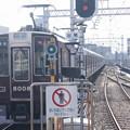 神戸三宮駅の写真0002