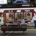 Photos: 西宮北口駅の写真0003