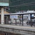 Photos: 寺前駅の写真0009