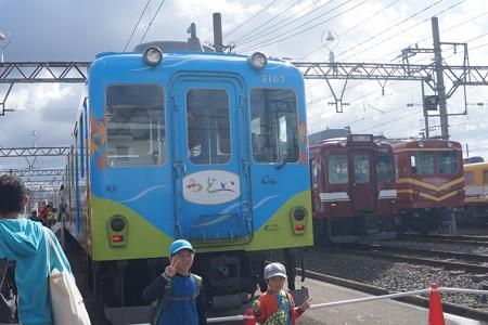 きんてつ鉄道まつり(20161029)0008