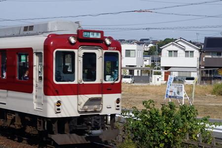 きんてつ鉄道まつり(20161030)0007