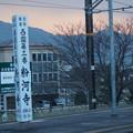Photos: 粉河駅の写真0002