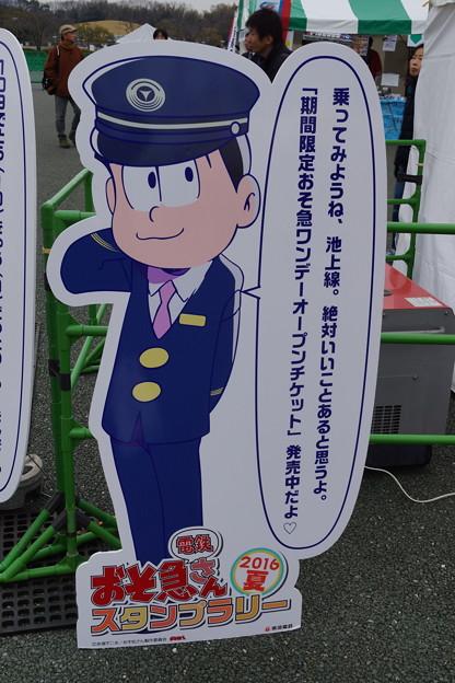 万博鉄道まつり(2017)0045