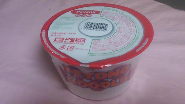 【今日の昼飯】群馬県伊勢崎市戸谷塚町の、まるか食品 ペヤング ペヤングヌードル 醤油味。
