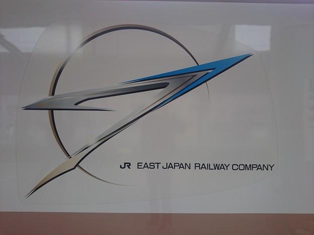 E7系 ロゴマーク