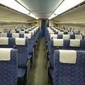 Photos: E4系 自由席 車内