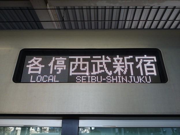各停 西武新宿行