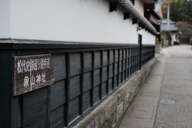 14松代_象山神社-0726