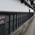 Photos: 14松代_象山神社-0726