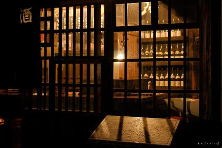 たてもの園_08居酒屋-1865