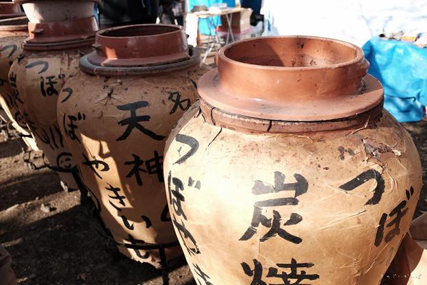 谷保天満宮_08つぼ焼き芋-2613
