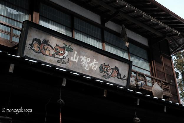 写真: 09_1足休め処-3618