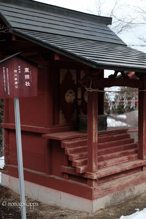 20_1東照社-3593
