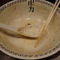 Photos: スパイス・ラー麺 卍力