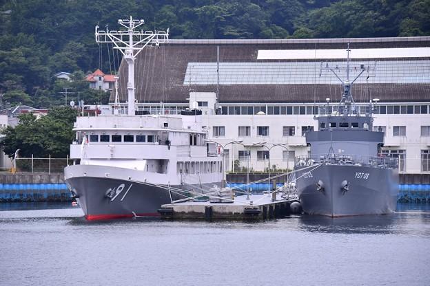Photos: 横須賀基地にある特務艇はしだて。。唯一一隻しかない。。20160619
